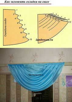 No Sew Curtains, Valance Curtains, Valances, Stitch, Sewing, Window Treatments, Cushions, Home Decor, Elegant Curtains