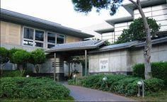 에이미의 하와이 부동산 소식: 와이키키 Kyo-ya Restaurant 자리 일본 투자회사가  매입