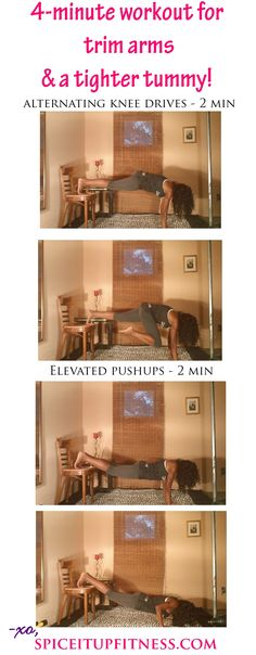 """Ready to """"tighten up"""" our gorgeous bodies? :-D #womenshomeworkout #howtogetaflatterstomach"""