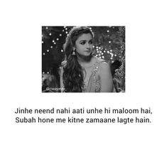 True Feelings Quotes, Funny True Quotes, Reality Quotes, Love Parents Quotes, First Love Quotes, Attitude Quotes For Girls, Girl Quotes, Love U Forever Quotes, Bollywood Quotes