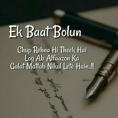 Ek Baat Bolu True Love - Get here latest collection, Heart Touching Shayari at Love Pain Quotes, First Love Quotes, Mixed Feelings Quotes, Good Thoughts Quotes, Love Quotes Poetry, Hurt Quotes, Life Quotes, Qoutes, Attitude Quotes