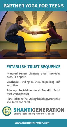 How do you help teens establish trust? Here's a sequence from Shanti Generation's Partner Yoga for Teens DVD: shantigeneration.com/giveaway