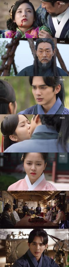 MBC 수목드라마 '군주-가면의 주인' 33회·34회에서는