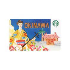スターバックス カード シティ 沖縄