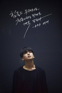 B.A.P's Youngjae is intensely brooding in his teaser image and video   allkpop