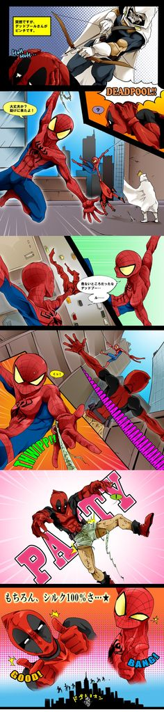 /Spiderman/#872823 - Zerochan    In case you don't speak Japanese... or awesomeness.... Spiderman saves Deadpool by grabbing him by the pants! But uh oh! The pants tear off! What to do? Why get him new pants of course! (who cares about that whole...falling to your death part...)  And no, that isn't what it says in Japanese.