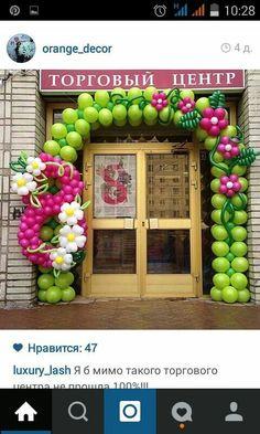 Tinkerbell balloon arch