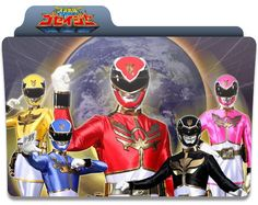 Tensou Sentai Goseiger _ Known as Power Rangers Mega Force in the states. Power Rangers Megaforce, Pawer Rangers, O Pokemon, Kamen Rider, Dragon Ball, Pasta, Models, Fictional Characters, Pink