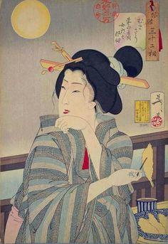 Looking tasty - The appearance of a courtesan during the Kaei era - Tsukioka Yoshitoshi