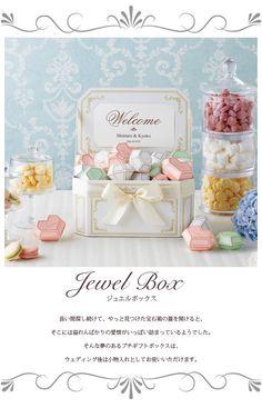 Rakuten - Free Shipping - 20% discount] jewel box (Heart cookies) welcome object…