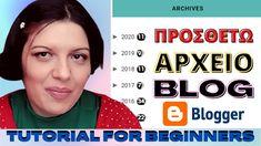 Προσθέτω αρχείο στο blogger [TUTORIAL] Edit your Blog