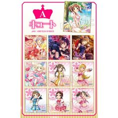 The Idolmaster Cinderella Girls Mini Colored Paper Collection A Cute BOX (SET OF 10 PIECES)