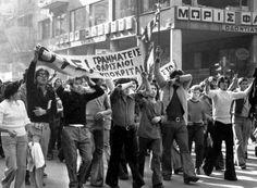 Ημέρα Τιμής στην Ελληνική Νεολαία