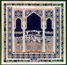 Howarth Papercuts, papercut, judaica, ketubot, mizrachs, gifts, commissions, ketubah, mizrach, enamel spicebox
