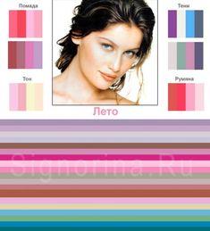 Цветотип внешности «лето»: цвета одежды и косметики Волосы у девушки-лето могут быть любого цвета - от светло-русого до темно-коричневого, но обязательно с холодным пепельным оттенком. Брови и ресницы, как и волосы, всегда отличаются холодными оттенками. У «летних» девушек серые, серо-голубые, синие, сине-зеленые, серо-зеленые или ореховые глаза с нечетким контуром радужки и молочно-розовые прохладные оттенки губ.