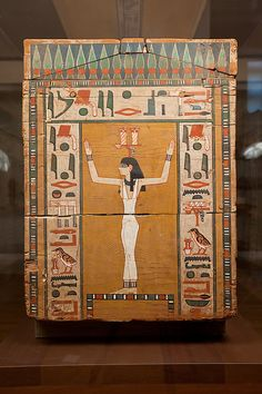 Coffin of Khnum Nakht from Meir. XIII Dynasty. Metropolitan Museum of Art of New