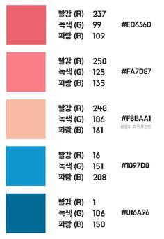 color Orange Things orange b light on canon printer Rgb Color Codes, Hex Color Palette, School Organization Notes, Color Scale, Color Plan, Web Design, Presentation Layout, Colour Board, Pantone Color
