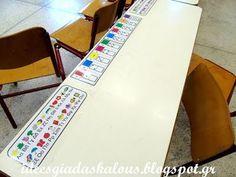 Ιδέες για δασκάλους:Καρτέλες για το θρανίο! Teacher Hacks, Classroom Decor, Study Ideas, Teaching, Education, Math, Tips, Dresses, Vestidos