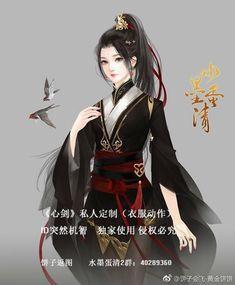 Werewolf Name, Fantasy Art Warrior, Elf Characters, China Art, Chica Anime Manga, Drawing Clothes, Mermaid Art, Manga Games, Art Sketches