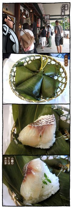Kyoto-style sushi with small sea bream wrapped in a bamboo grass leaf 小鯛笹巻き