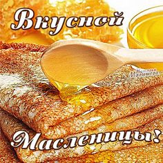Лис Seasons, Breakfast, Food, Morning Coffee, Meal, Essen, Seasons Of The Year, Hoods, Meals