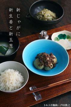 【一汁一菜】お味噌汁中心の食事:新たまねぎ、新わかめ