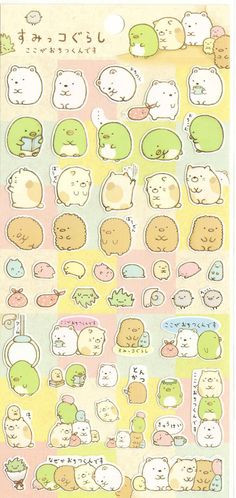 kawaii stickers japanese sticker gurashi sumikko sheet character characters printable drawings animal cat cartoon simple katsu poses japan assort sumiko