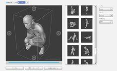 クロッキー等、高速で人体を描く練習出来るサイト『ポーズビューワ』
