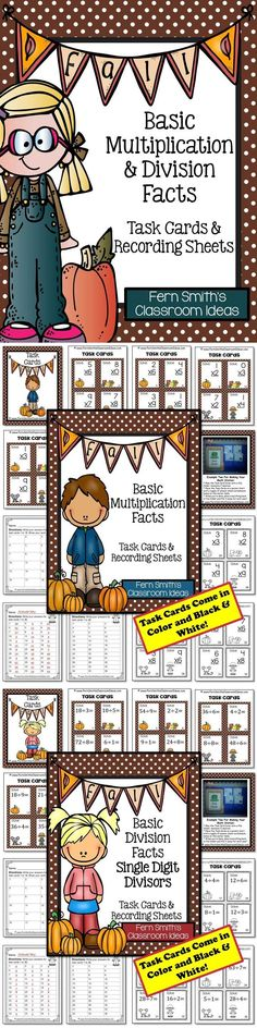 Fall Basic Multiplication and Single Digit Division Task Cards, Recording Sheets and Answer Keys Perfect for Back to School and Autumn Scoot, Centers and Homework! #TpT $paid