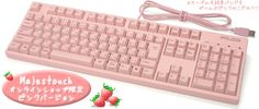 Strawberry Pink Computer Keyboard Looks Sweet, Offers Substance  ... see more at InventorSpot.com