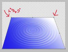 Photoshopで水面の模様を作る方法 | 簡単にわかるPhotoshop(フォトショップ)の使い方
