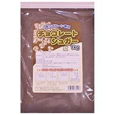 ハニー ポップコーンフレーバー チョコレートシュガー 1kg