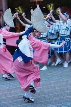 東京高円寺ひょっとこ連@LaQua「阿南の日」Project Awa Odori Paris, Summer 2014http://en.wikipedia.org/wiki/Awa_Dance_Festival