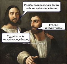 Ancient Memes, Greek Quotes, Funny Shit, Funny Quotes, Jokes, Humor, Wallpaper, Movie Posters, Funny Things