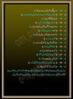 Hazrat Luqman Hakeem in Urdu » Download Free Pdf Books