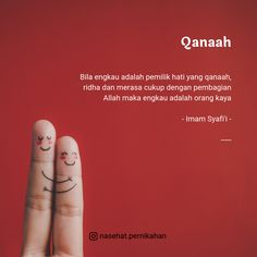 Islamic Inspirational Quotes, Islamic Quotes, Today Quotes, Islam Muslim, Self Reminder, Qoutes, God, Motivation, Quotations