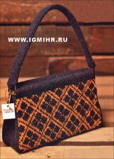 Элегантная дамская сумочка. Спицы