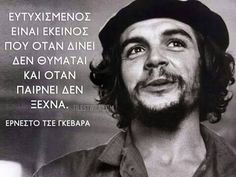 Φωτογραφία του Frixos ToAtomo. Wise Man Quotes, Soul Quotes, Words Quotes, Poetry Quotes, Big Words, Greek Words, Cool Words, Unique Quotes, Inspirational Quotes