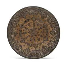A FINE SAFAVID COPPER-ALLOY DISH IRAN, LATE 17TH/EARLY 18TH CENTURY Iran, Middle Eastern Art, Art Costume, Islamic Architecture, Ottomans, Islamic Art, 17th Century, Metal Working, Medieval