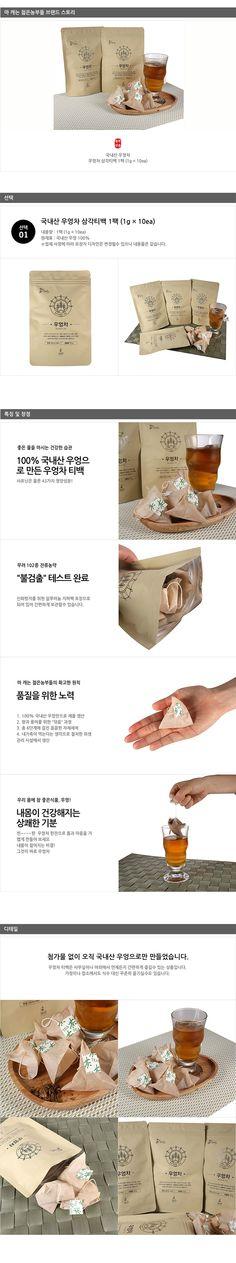 [g:ru] 국내 최초 공정무역 패션 브랜드 그루