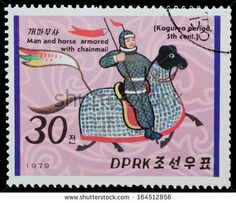 North Korean postage stamp from 1979 featuring an image from the Goguryeo period 5th century
