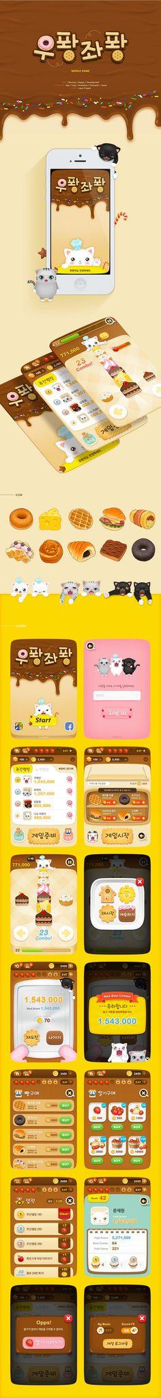 FhangFhang App  GAME...