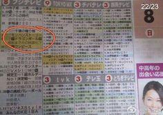 """POSSÍVEIS TÍTULOS DOS PRÓXIMOS EPISÓDIOS DE DRAGON BALL SUPER [ NADA OFICIAL] ------------------------------------------- Episode 71 (18/12/2016) - """"Goku morre! Uma ordem de assassinato que deve ser executada"""" Episode 72 (25/12/2016) - """"Contra-ataque? Uma técnica de assassinato invisível! """" SEM EPISÓDIO DIA 01/01 Episode 73 (08/01/2017) - """"Gohan aparece em um filme?"""" Episode 74 (15/01/2017) - """"Pelo propósito daqueles que ele ama!"""" #fandom #anime #dragonball #pokemon #naruto #instaedit…"""