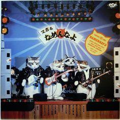 NAMENNAYO - NAMENEKO / MATAKICHI NO KATTOBI ALBUM / CAT / POP EYE JAPAN