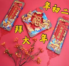 Chinese New Year Greeting, New Year Greetings