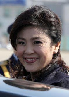 Yingluck Shinawatra Photos: World Leaders Arrive In South Korea To Attend 2012 Seoul Nuclear Security Summit
