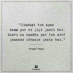 Shayed humne bhi maaf kar diya kya pata iss zindegi ka kal ho Na ho. Shyari Quotes, People Quotes, Poetry Quotes, True Quotes, Words Quotes, Qoutes, Sayings, Famous Quotes, Random Quotes