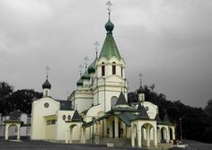 Alexander Nevski Orthodox Cathedral Russian Orthodox, Notre Dame, Trip Advisor, Cathedral, Religion, Mansions, House Styles, Building, Manor Houses