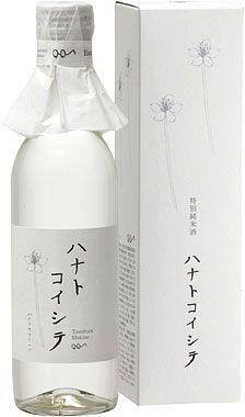 Tsukasabotan [司牡丹]