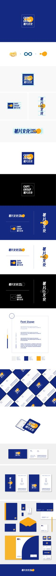 chips group vi design , by linyanzhu Typo Logo, Logo Branding, Typography, Brand Identity Design, Branding Design, Logo Design, Poster Layout, Typographic Design, Brand Packaging